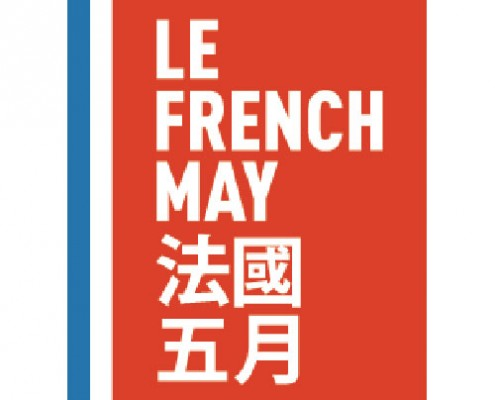 french-may