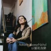 Adriana-Profile-1
