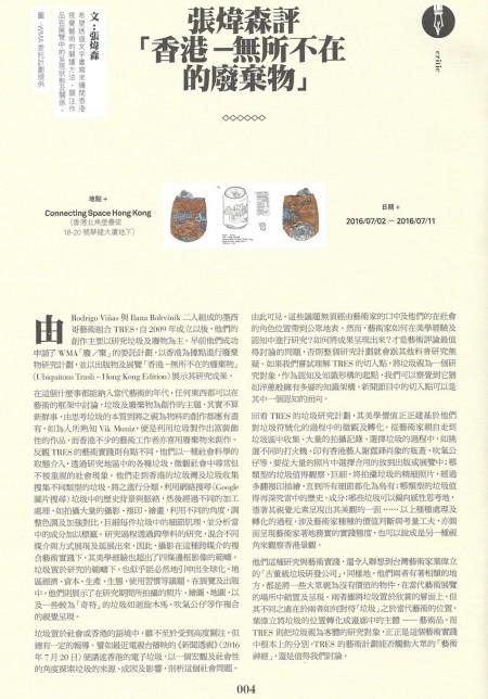 Art plus magazine