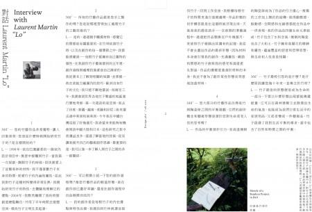 Design-360-Laurent-Martin--1