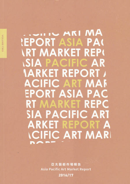 AAN.PR.201617.AsiaPacificArtMarketReport_cover